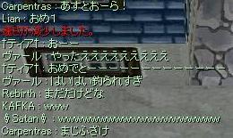 f0073578_19295392.jpg