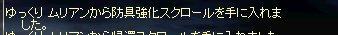 b0078004_351645.jpg
