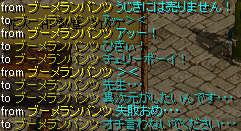 b0078805_21574320.jpg