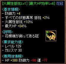 b0078805_2205574.jpg