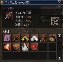 c0021908_334435.jpg
