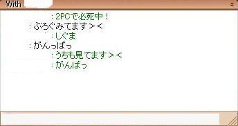 e0055010_15533988.jpg