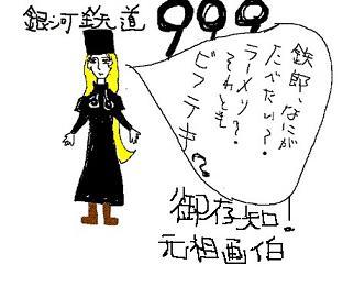 c0054418_232884.jpg