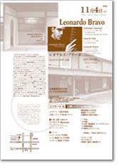 コンサートのチラシをデザインする_e0103327_20525993.jpg