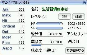 e0057736_19323839.jpg