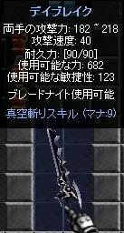f0044936_19335194.jpg