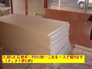f0031037_2036567.jpg