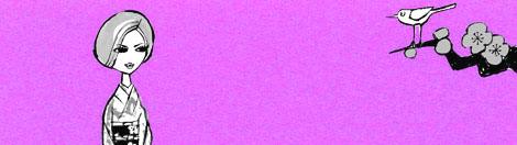 a0052641_082322.jpg