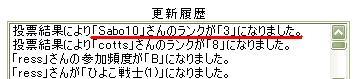 f0121146_47175.jpg