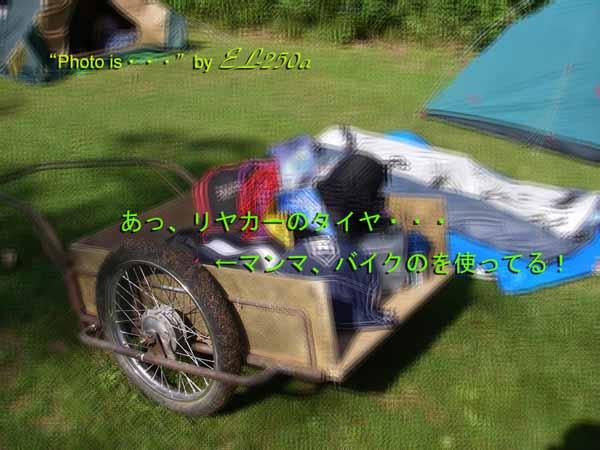 c0093847_14172697.jpg