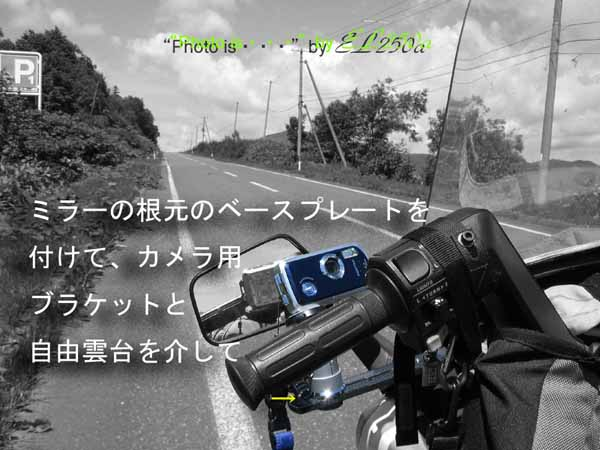 c0093847_16285562.jpg