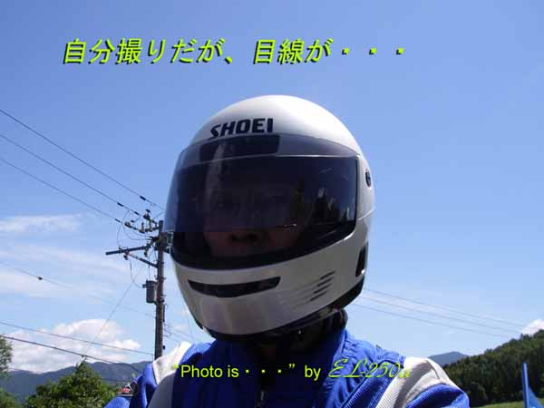 c0093847_16303733.jpg