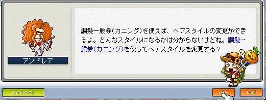 a0092457_2247593.jpg