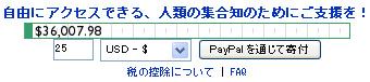 f0002759_123335.jpg