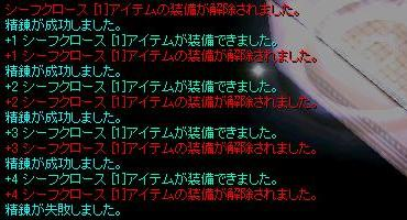 e0104983_11434379.jpg