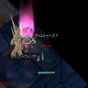 b0091384_2123213.jpg