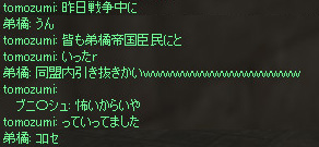 c0017886_1730068.jpg