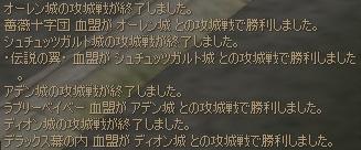c0017886_17572919.jpg