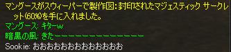 c0017886_18112816.jpg