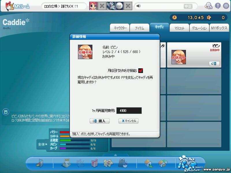 e0044988_20121784.jpg