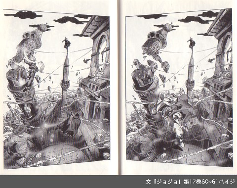 文『ジョジョ』第17巻60~61ペイジ