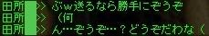 b0085193_1403126.jpg