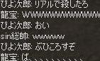 b0080594_20115028.jpg