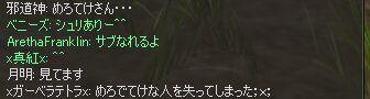c0022896_040491.jpg