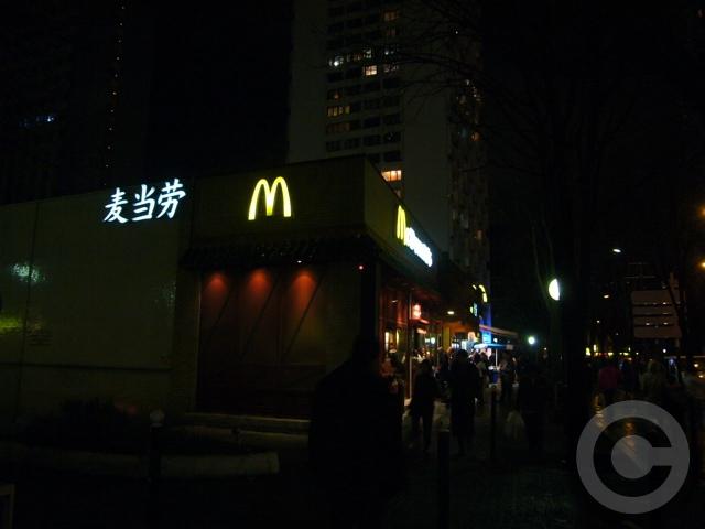 ■パリ13区中華街に新しく出来たマクド(PARIS)_a0014299_6545768.jpg
