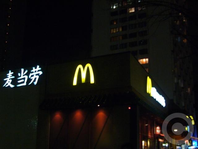 ■パリ13区中華街に新しく出来たマクド(PARIS)_a0014299_6551120.jpg
