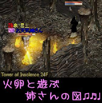 f0072010_1383370.jpg