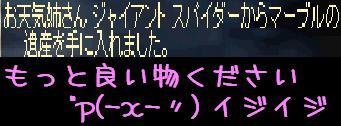 ファーロモン(-公-;)う~む_f0072010_139710.jpg
