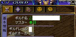 e0087811_2110417.jpg