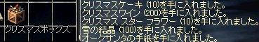 c0078415_14585953.jpg