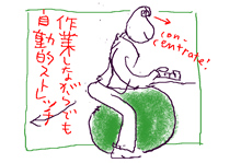 c0023016_22480.jpg