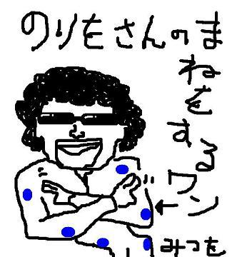 e0027219_0272968.jpg