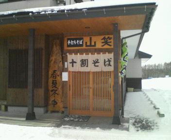 長野旅行_f0050226_1174652.jpg