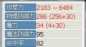 d0003227_7121647.jpg
