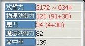 d0003227_7122452.jpg