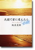 b0033935_22114014.jpg
