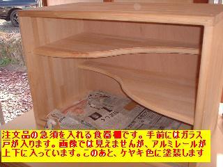 f0031037_210098.jpg