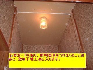 f0031037_2102691.jpg