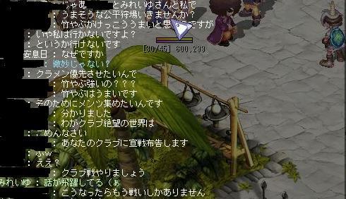 f0112239_12171376.jpg