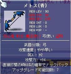 f0106647_111533.jpg