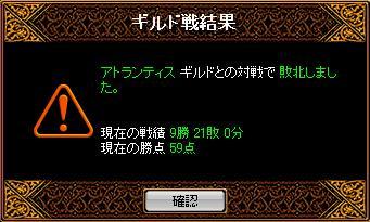 e0101858_1141993.jpg