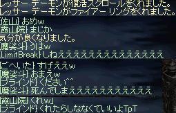 f0043259_643397.jpg