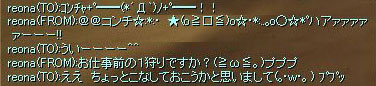c0085060_1491215.jpg