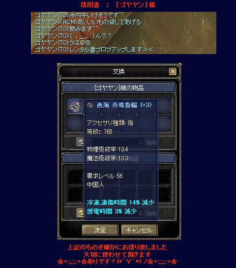 c0085060_1502220.jpg