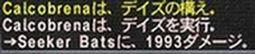 b0049961_1315991.jpg