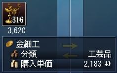 b0083273_085029.jpg